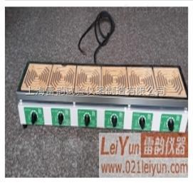 DLL-6型六聯萬能電爐——主要用途