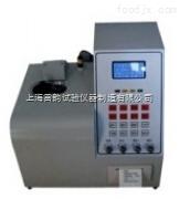 CFC-6水泥游离氧化钙快速测定仪,高性能 测钙仪质量