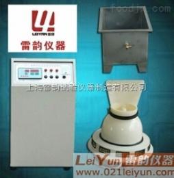 BYS-3大型负离子加湿器,专业养护室三件套,养护室自动控制仪