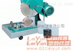 HQP-150混凝土多功能切割機廠家直銷