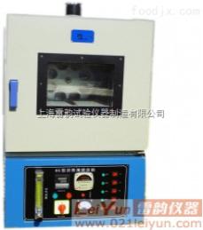 沥青薄膜烘箱--厂家现货85型沥青旋转薄膜烘箱,干燥箱