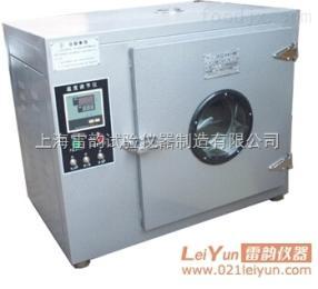 干燥箱厂家直销 国标101-3Y远红外鼓风干燥箱 干燥箱远红外型特价
