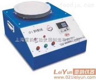 CFJ-II茶叶筛分机,精致耐用-数显茶叶筛分机-领衔参数