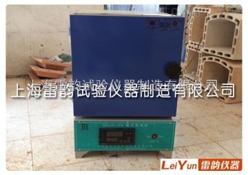 1000度可编程箱式电阻炉 1200度可编程马弗炉 1300度高温炉