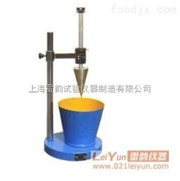 砂浆稠度仪【二十年老品牌】,专业生产数显砂浆稠度仪