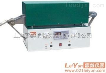 KH-2现货批发、快速灰分测定仪,品质创新实验室灰分测定仪