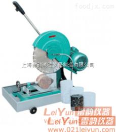 优质HQP-150混凝土切割机,岩石切割磨平机,耐垦工业数控,噪音小、无粉尘