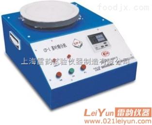 CFJ-II CF-II茶叶振筛机丨筛子振筛机丨型号齐全丨产品质量保证