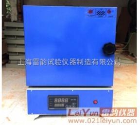 2.5-12供应(销售)2.5-12型数显一体化箱式马弗炉zui新报价
