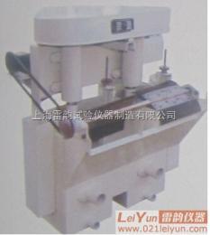 FX【多等特点】机械搅拌式浮选机(连续式)