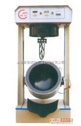 瀝青儀器 GS-20立式瀝青混合料拌合機 瀝青混合料拌合機報價