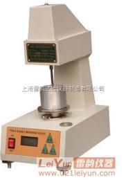 高品質土壤水分測定儀,現貨TYS-3電腦土壤液塑限聯合測定儀廠家直銷