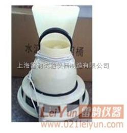 离子加湿器厂家直销 养护室配件之SCH-P负离子加湿器