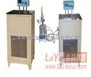 供應(銷售)HW-30型高低溫恒溫水浴(智能型)——上海雷韻
