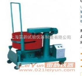 【国家标准】UJZ-15型砂浆搅拌机、全自动搅拌机、多功能搅拌机
