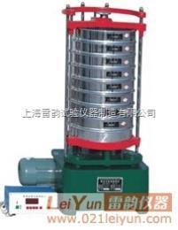 振筛机厂家 摇筛机首选ZBSX-92A振击式标准振筛机