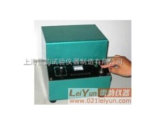 DF-4电磁矿石粉碎机供应商/电磁矿石粉碎机价格/粉碎机