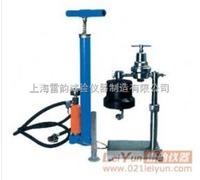 NS-1泥浆失水量测定仪 标准泥浆失水量测定仪 优质泥浆失水量测定仪