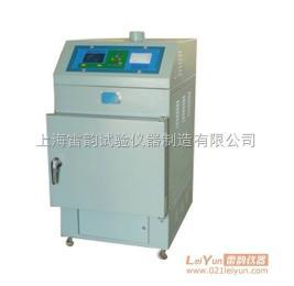 HYRS-6燃燒法瀝青含量分析儀(生產廠家)—價格—報價