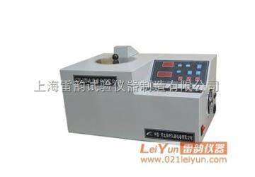 水泥组分测定仪|CZF-6型价格,报价____【上海雷韵仪器】