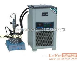 高低温针入度仪 SYD-2801F高低温针入度仪(双压缩制冷机)
