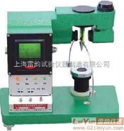上海雷韵直供FG-3土壤液塑限联合测定仪 液塑限测定仪厂家直销