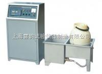 养护室自动控制仪BYS-3型,养护箱三件套,加湿器,水箱