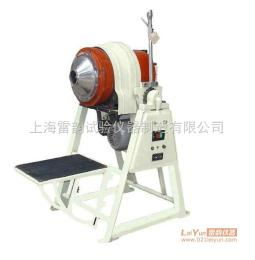 XMQ型號供應XMQ錐形球磨機-粉碎/研磨設備-產品特點-參數介紹