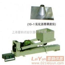 型号SYD-0755促销SYD-0755乳化沥青稀浆封层负荷轮碾压试验仪-厂家推荐-报价