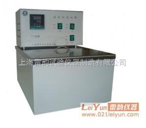 CY20A内循环/外循环泵系统恒温油槽,标准CY20A超级恒温油槽