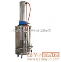 不锈钢电热蒸馏水器,YA-ZD-20蒸馏水器的价格,新款、自控型蒸馏水器