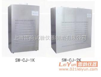 SW-CJ【*新報價】空氣凈化器,現貨供應空氣凈化器