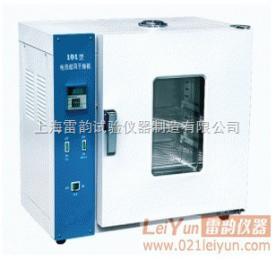 烘箱,上海烘箱,烘箱也叫電熱鼓風干燥箱