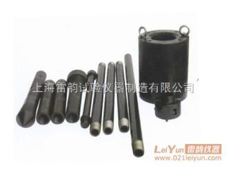FZL-63.5【促销中】FZL-63.5型滑销式自动落锤触探仪-优质/价廉/专业设备