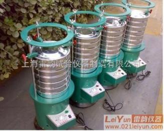 8411筛选设备-振筛机|厂家精选8411电动振筛机