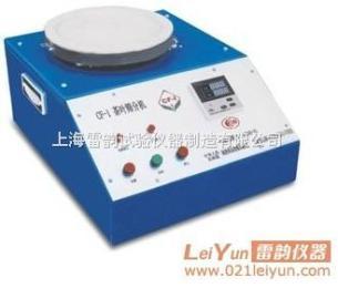 优选振筛机,CF-II茶叶振筛机质优价廉,标准茶叶振筛机