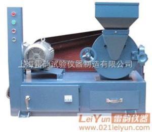 EGSF-IIφ300圆盘粉碎机,密封式制样粉碎机,精选直径150/200/300粉碎机