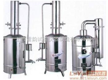 实验室专用蒸馏水器,5升/10升/20升不锈钢蒸馏水器
