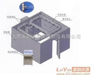 LD-70/40质优价廉养护室控制仪,独创新一代恒温恒湿养护控制仪