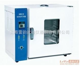 101-1A电热干燥箱|101-2A鼓风干燥箱|101-3A电热鼓风干燥箱|101-4A电热鼓风干燥箱
