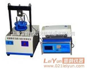 2012瀝青系列大促銷,SYD-0713混合料單軸壓縮試驗儀*新標準
