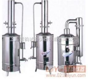 先进电热蒸馏水器,厂商批发|20L不锈钢电热蒸馏水器