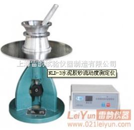 上海专业生产销售NLD-3水泥胶砂流动度测定仪\检测仪,厂家自产自销*测定仪
