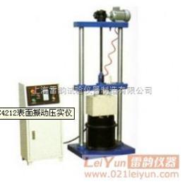 节假特惠、畅销BZYS4212表面振动压实仪,(密实度强)振动压实机