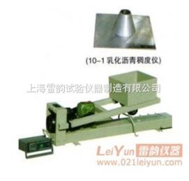 沥青路面仪器-SYD-0755乳化沥青稀浆封层负荷轮碾压试验仪