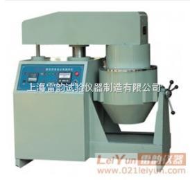 BH-20型拌合機、瀝青混合料拌合機價格 報價 上海雷韻試驗儀器制造有限公司