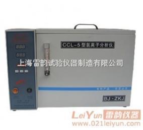 CCL-6型水泥氯离子分析仪价格,CCL-6型水泥氯离子分析仪价格