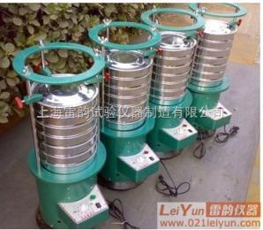 新标准电动振筛机 上海电动振筛机 8411电动振筛机
