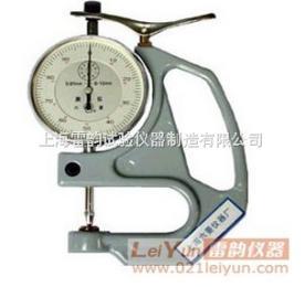 CH-10现货供应镜片测厚仪,CH-10手式镜片测厚仪报价,上海测厚仪