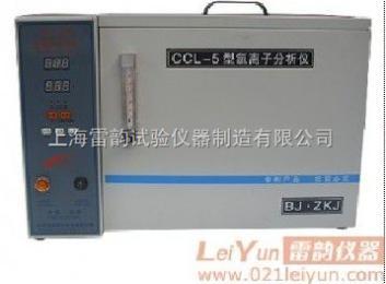 低质价廉,设备先进水泥氯离子分析仪 CCL-6型水泥氯离子分析仪检测仪zui新报价